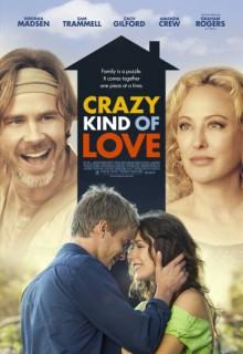 Смотреть фильм Сумасшедший вид любви