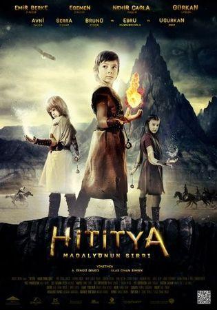 Смотреть фильм Медальон Хититуйи