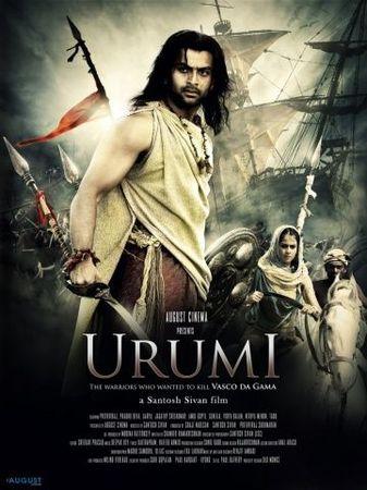 Смотреть фильм Уруми