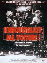 Смотреть фильм Хрусталев, машину!