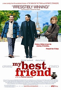 Смотреть фильм Мой лучший друг