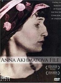 Смотреть фильм Личное дело Анны Ахматовой
