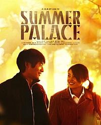 Смотреть фильм Летний дворец
