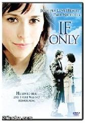 Смотреть фильм Если только