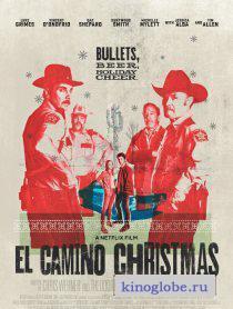 Смотреть фильм Рождество в Эль-Камино