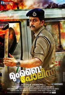 Смотреть фильм Полиция Мумбая