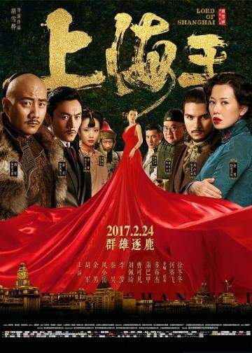 Смотреть фильм Властелин Шанхая