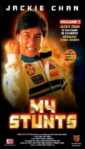 Смотреть фильм Джеки Чан: Мои трюки