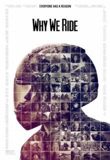 Почему мы ездим на мотоциклах