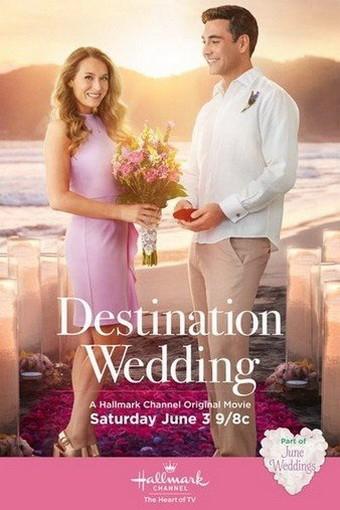 Смотреть фильм Пункт назначения: Свадьба