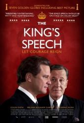 Смотреть фильм Король говорит!