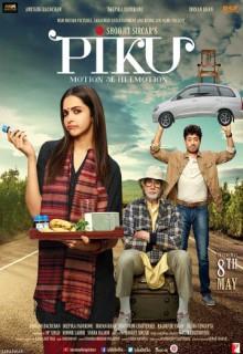 Смотреть фильм Пику