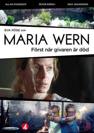 Смотреть фильм Мария Верн: Пока не умер донор