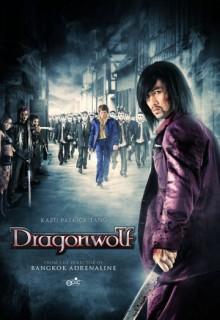 Смотреть фильм Дракон-волк