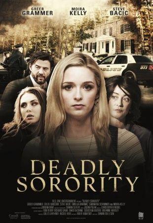 Смотреть фильм Убийственное сестринство