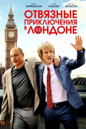 Смотреть фильм Отвязные приключения в Лондоне