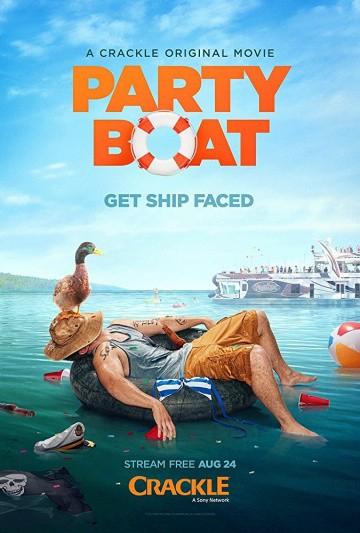Смотреть фильм Вечеринка на яхте