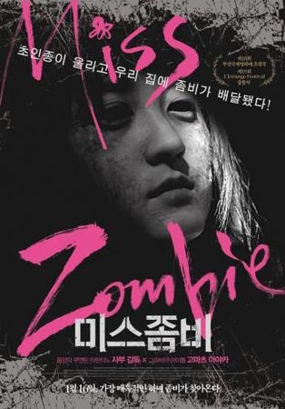 Смотреть фильм Мисс Зомби