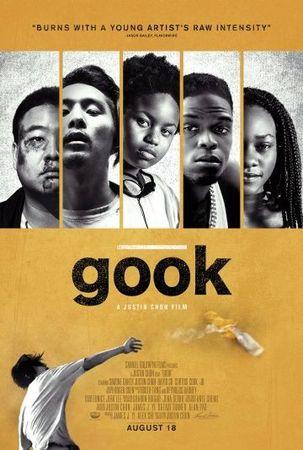 Смотреть фильм Гук