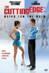 Золотой лед