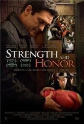Смотреть фильм Сила и честь
