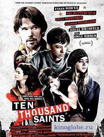 Смотреть фильм Десять тысяч святых