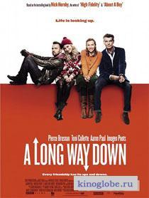 Смотреть фильм Долгое падение