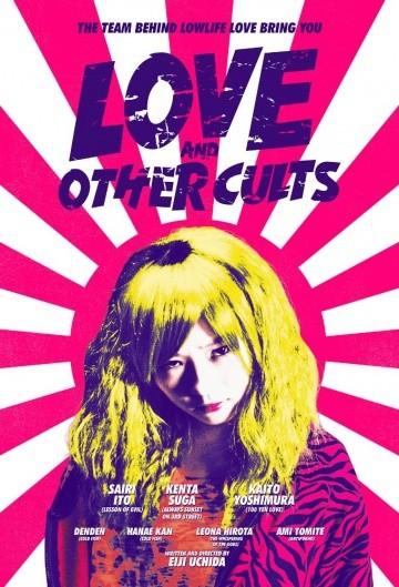 Смотреть фильм Любовь и другие культы