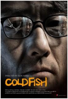 Смотреть фильм Холодная рыба