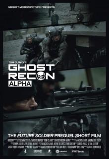 Смотреть фильм Спецотряд Призрак: Альфа