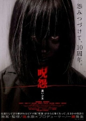 Смотреть фильм Проклятие: Девочка в черном