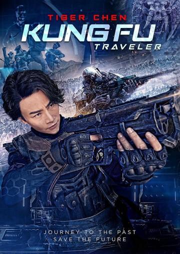 Смотреть фильм Кунг-фу путешественник 2