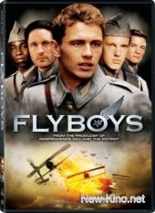 Смотреть фильм Эскадрилья «Лафайет»