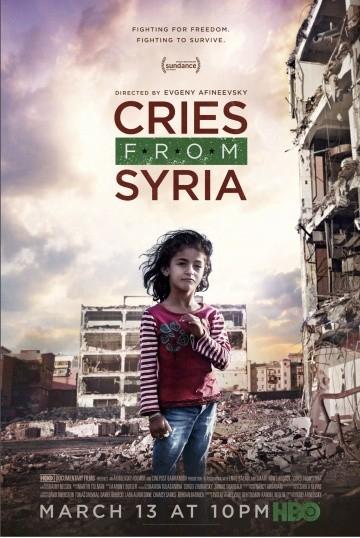 Смотреть фильм Плач из Сирии