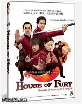 Смотреть фильм Дом гнева