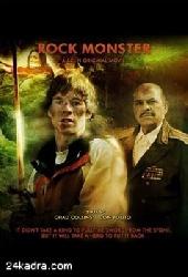 Смотреть фильм Каменный монстр
