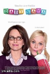 Смотреть фильм Ой, мамочки