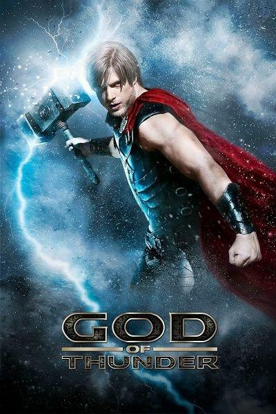 Смотреть фильм Бог грома