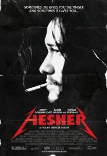 Смотреть фильм Хешер