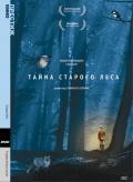 Смотреть фильм Тайна старого леса