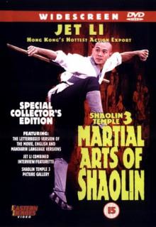 Смотреть фильм Храм Шаолинь 3: Боевые искусства Шаолиня