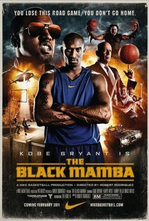 Смотреть фильм Черная мамба