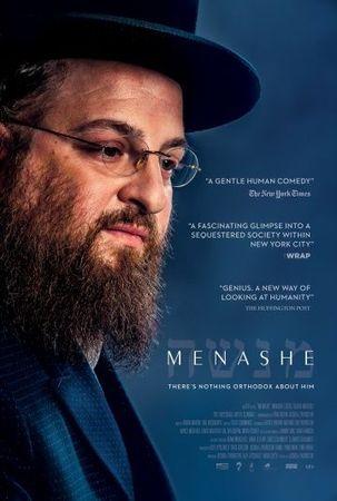Смотреть фильм Менаше