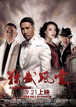 Смотреть фильм Кулак легенды: Возвращение Чэнь Чжэня