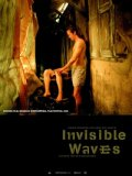 Смотреть фильм Невидимые волны