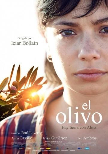 Смотреть фильм Олива