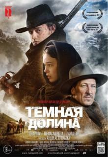 Смотреть фильм Темная долина