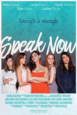 Смотреть фильм Speak Now