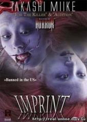 Смотреть фильм Мастера ужасов: Отпечаток