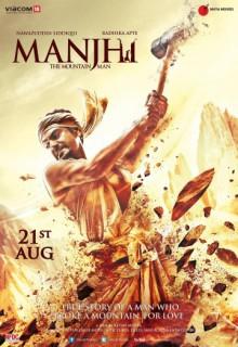 Смотреть фильм Манджхи: Человек горы